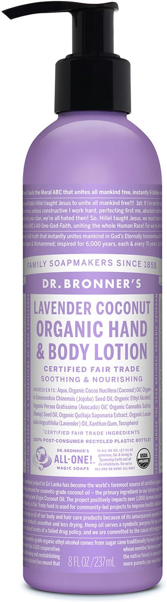 Dr. Bronner's Lavender Coconut Organic Lotion